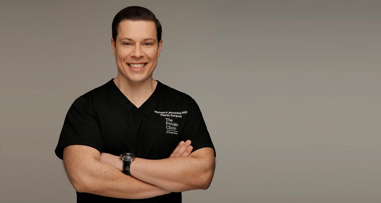 Cosmetic Surgeon in London